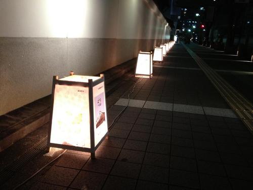 伊丹郷町.JPG