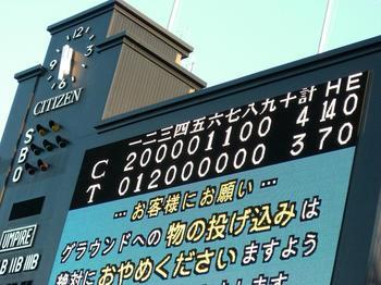 甲子園ライト3.JPG