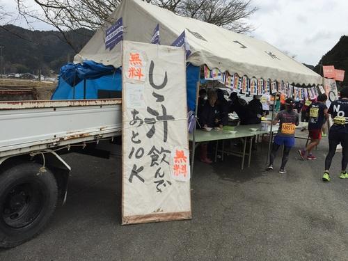 篠山マラソン3.jpg